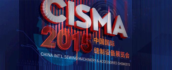 CISMA News 2015