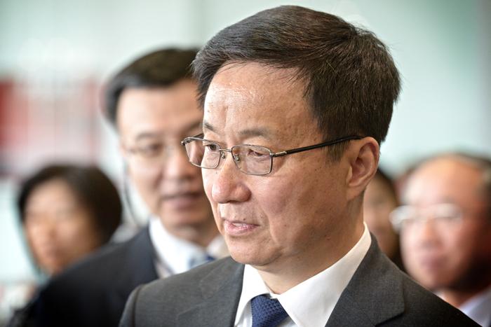 Han Zheng Portraet